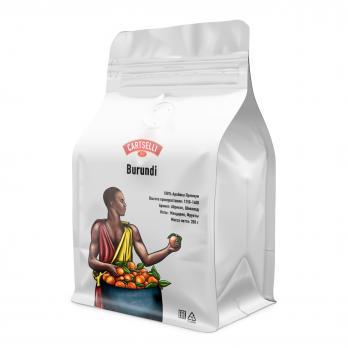 Свежеобжаренный кофе в зёрнах арабика 100% Бурунди 200 грамм